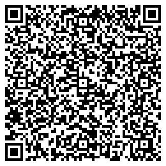 QR-код с контактной информацией организации АВИАСИЧ, ООО