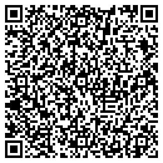 QR-код с контактной информацией организации А.Ф.Д., ООО