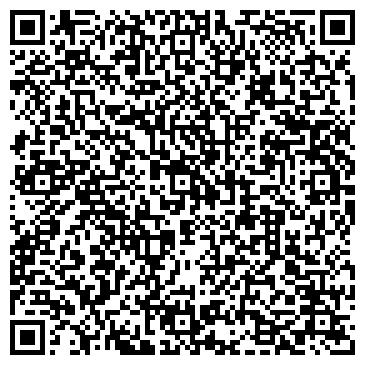 QR-код с контактной информацией организации ЭКСПЕРИМЕНТАЛЬНО-РЕМОНТНОЕ ПРЕДПРИЯТИЕ