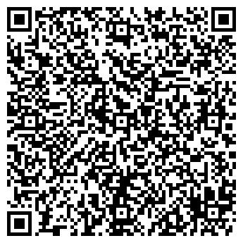 QR-код с контактной информацией организации STONCOR-УКРАИНА