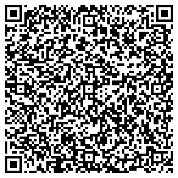 QR-код с контактной информацией организации ДЕТСКИЙ САД № 413