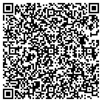 QR-код с контактной информацией организации ЛАДА-УКРАИНА, ЗАО