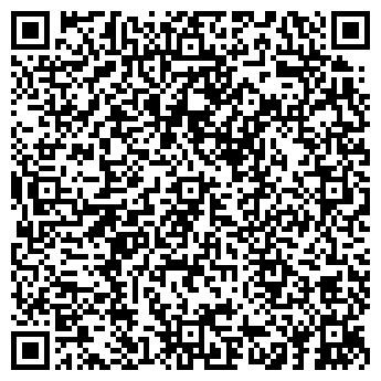 QR-код с контактной информацией организации ВИННЕР ИМПОРТС УКРАИНА, ООО