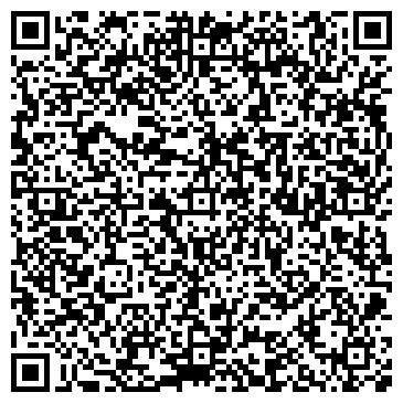 QR-код с контактной информацией организации БЕКАС-СЕРВИС