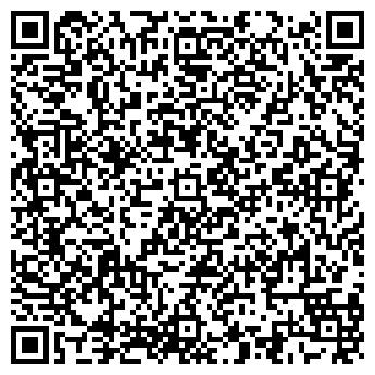 QR-код с контактной информацией организации ТОЙОТА УКРАИНА, ПИИ