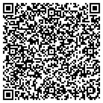 QR-код с контактной информацией организации ЧУМАЦКИЙ ШЛЯХ, СТО