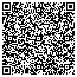 QR-код с контактной информацией организации ФОТОН, ТД, ООО