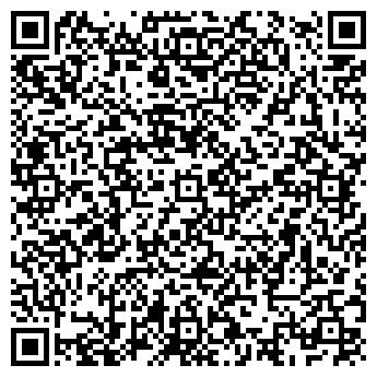 QR-код с контактной информацией организации СЕРВИС-АРСЕНАЛ, ООО