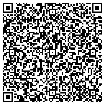 QR-код с контактной информацией организации КИЕВСКИЙ АВТОМОБИЛЬНЫЙ РЕМОНТНЫЙ ЗАВОД, ГП МОУ