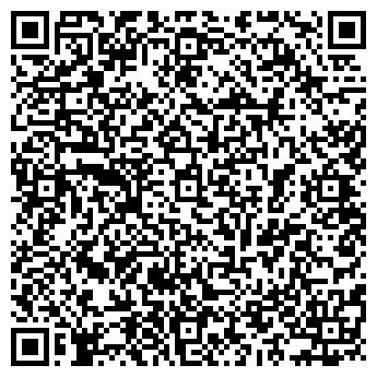 QR-код с контактной информацией организации АГРОТРАНССЕРВИС, ООО