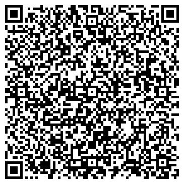 QR-код с контактной информацией организации ООО СТЕКЛОСТАЛЬ