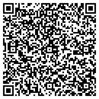 QR-код с контактной информацией организации ОТКОС ПРО