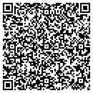 QR-код с контактной информацией организации СОЮЗ-СВЕТ
