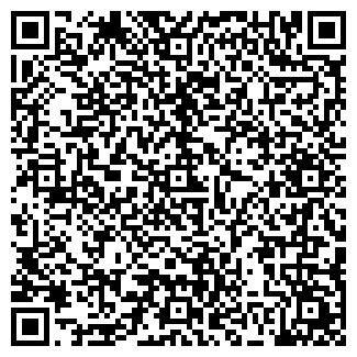 QR-код с контактной информацией организации UCS-UKR, ООО