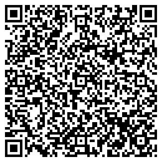 QR-код с контактной информацией организации ХАНСА, ООО