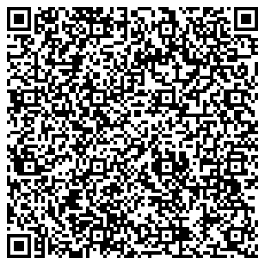 QR-код с контактной информацией организации ЦЕНТРЭНЕРГО, ЭНЕРГОГЕНЕРИРУЮЩАЯ КОМПАНИЯ, ГП (В СТАДИИ БАНКРОТСТВА)
