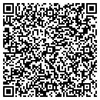 QR-код с контактной информацией организации ФАВОРИТ-С, ООО