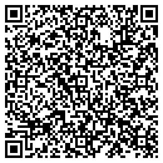 QR-код с контактной информацией организации ТОРТИЛЛА, ЧП