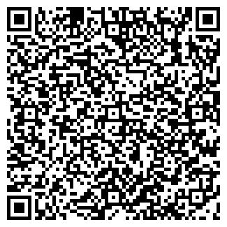 QR-код с контактной информацией организации СПЕЦ-ИНВЕСТ