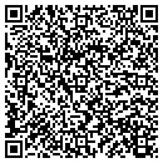 QR-код с контактной информацией организации ПРОТЭКТА, ОАО