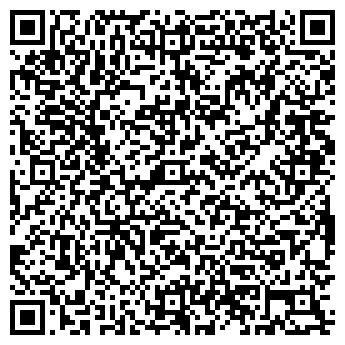 QR-код с контактной информацией организации ОС КОНСАЛТИНГ, ООО