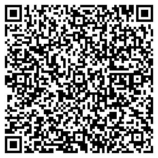 QR-код с контактной информацией организации МИРАСОФТ, ООО