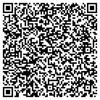 QR-код с контактной информацией организации БРИЗ-АВТО