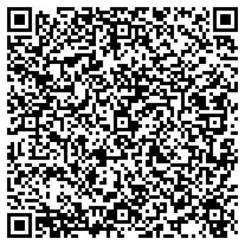 QR-код с контактной информацией организации ООО ДСМ-ТРЕЙД