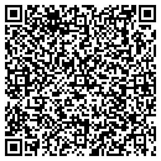 QR-код с контактной информацией организации ИНТЕАР, ООО