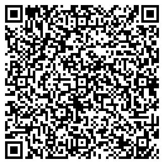 QR-код с контактной информацией организации ЭПОС, ООО