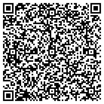 QR-код с контактной информацией организации ООО Стримлет