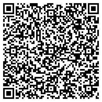 QR-код с контактной информацией организации НИКС, ООО