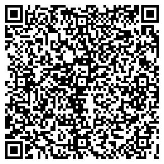 QR-код с контактной информацией организации ВЭЛДАН