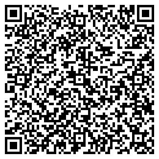 QR-код с контактной информацией организации 5 ПЛЮС КО, ООО