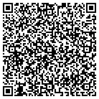 QR-код с контактной информацией организации ЗВЕЗДА АВТОСТРАД