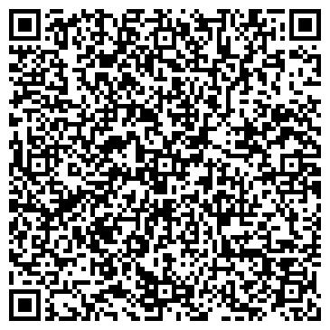 QR-код с контактной информацией организации EBS, ЭМЕРДЖЕКС БИЗНЕС СОЛЮШНЗ, ООО
