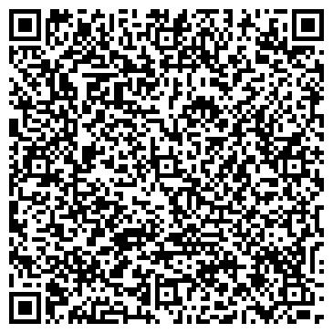 QR-код с контактной информацией организации ТРОЯН, ВЫСТАВОЧНАЯ ФИРМА, ООО