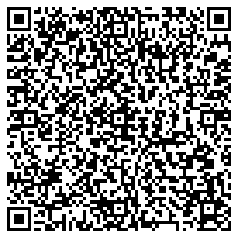 QR-код с контактной информацией организации ДОЙЧЕ МЕССЕ АГ, ПРЕДСТАВИТЕЛЬСТВО