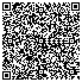 QR-код с контактной информацией организации ДАНАПРИС ТУР, ООО