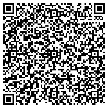 QR-код с контактной информацией организации СЕРГО-ГАММА-ЛИЗИНГ, ООО