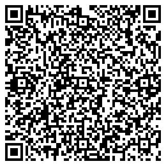 QR-код с контактной информацией организации ОКЕАН-9, ЧП