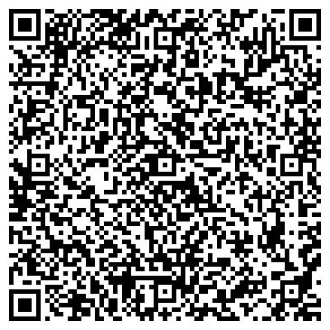 QR-код с контактной информацией организации UZBEKISTAN AIRWAYS, ПРЕДСТАВИТЕЛЬСТВО