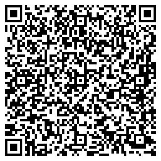 QR-код с контактной информацией организации ЭЛАРТ, ООО