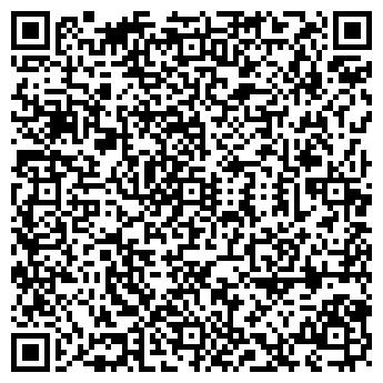 QR-код с контактной информацией организации ЭЙЧ СИ ЭМ УКРАИНА