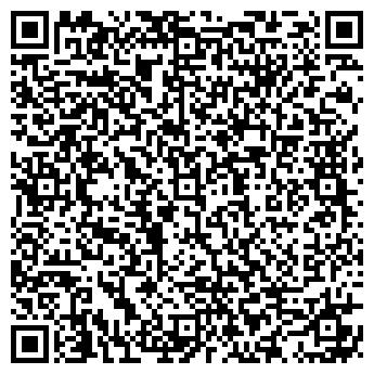 QR-код с контактной информацией организации ФОРТУНА-МОТОРС