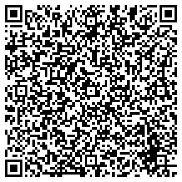 QR-код с контактной информацией организации УКРАИНСКИЙ ГЕОЛОГОРАЗВЕДОВАТЕЛЬНЫЙ ИНСТИТУТ, ГП