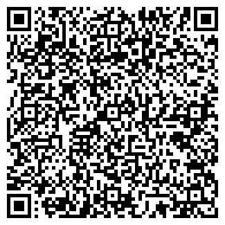 QR-код с контактной информацией организации ТЕРРА-НОВА, ООО