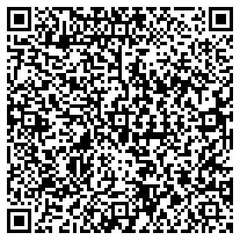 QR-код с контактной информацией организации VIP SERVICE