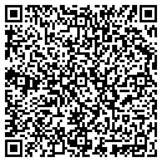 QR-код с контактной информацией организации СЕЙВ ТРЕВЕЛ, ЧП