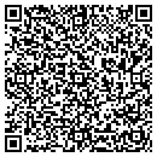 QR-код с контактной информацией организации ПИЛИГРИМ -М, ООО